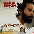 bekhayali chords arijit singh