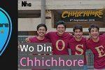 Wo Din Guitar Chords by Tushar Joshi