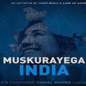 Muskurayega India Guitar Chords by Vishal Mishra
