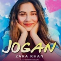 jogan chords zara khan