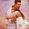 dil chahte ho guitar chords jubin nautiyal and payal dev
