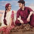 pyar naal chords vibhor parashar