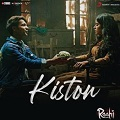 kiston chords jubin nautiyal