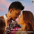 oh sanam chords tony kakkar and shreya ghoshal