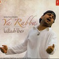 ya rabba chords kailash kher