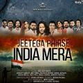 jeetega phirse india mera chords kailash kher