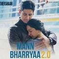 mann bharrya 2.0 chords b praak