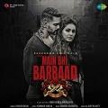 main bhi barbaad chords yasser desai